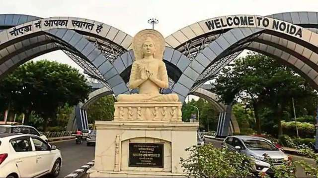 Central government approves establishment of medical device park in Greater Noida